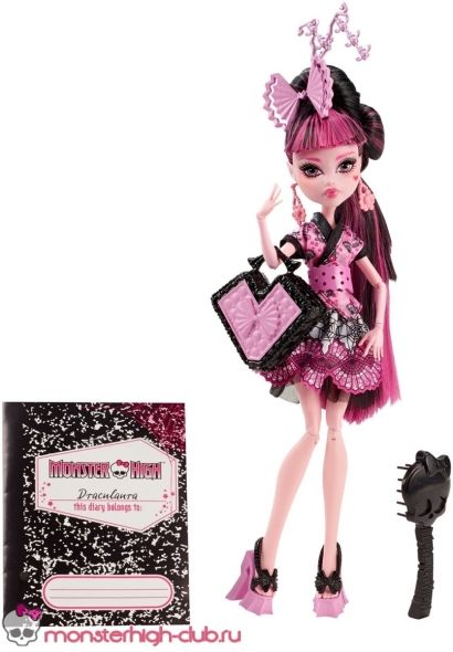 monster_high_draculaura_monster_exchange_01