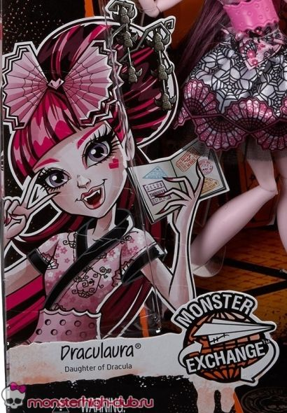 monster_high_draculaura_monster_exchange_07-1