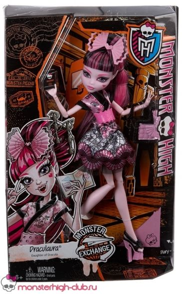 monster_high_draculaura_monster_exchange_07